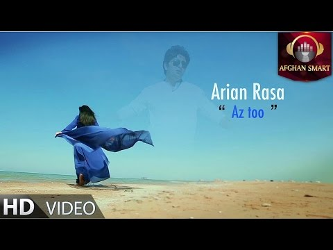 Arian Rasa - Az Too OFFICIAL VIDEO