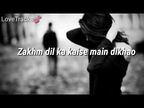 Yaar Kaise Tujhko Mai Bhulau || Sad Female Voice || Whatsapp Status Song