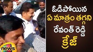 Revanth Reddy Never Fades | Kodangal | Revanth Reddy Latest News | Telangana Politics | Mango News
