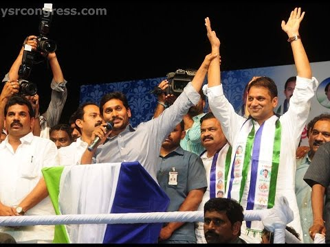YS Jagan Public Speech || Dwaraka Tirumala || West Godavari District - 29th Jan 17