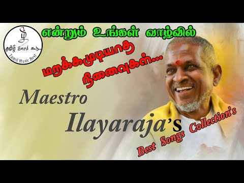 Ilayaraja Hits/HQ Digital Audio/Love Songs/Tamil Music Nest