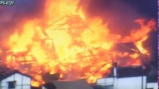 新潟火災ニュース