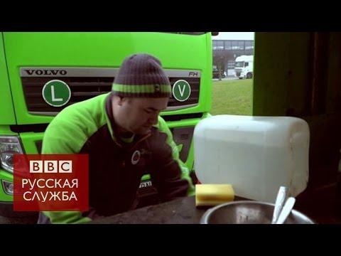 Расследование Би-би-си: водители ИКЕА месяцами живут в грузовиках