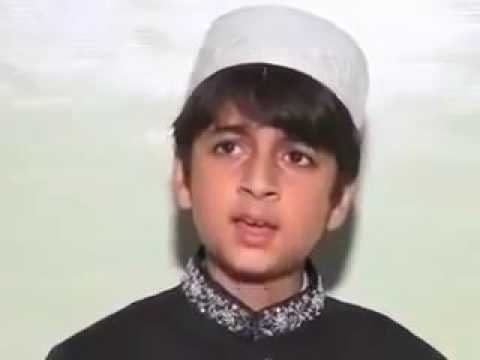 dare nabi par para raho ga naat by small child beautiful voice
