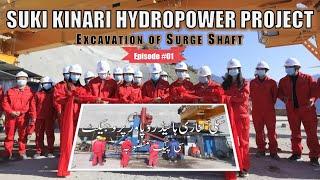 Suki Kinari Hydropower Project | Surge Shaft Construction | Episode 01