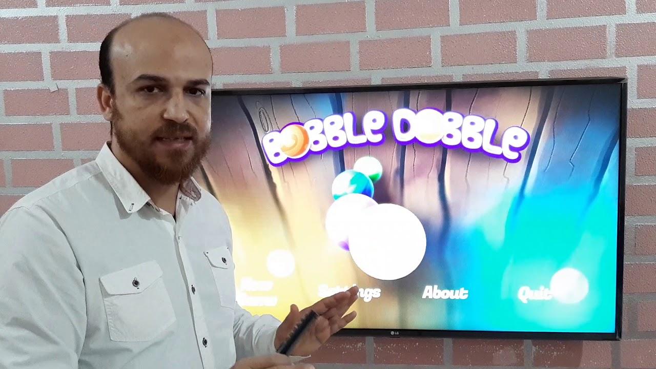 Photo of طريقه تنزيل التطبيقات والألعاب على شاشات سمارت lg Smart tv – تحميل
