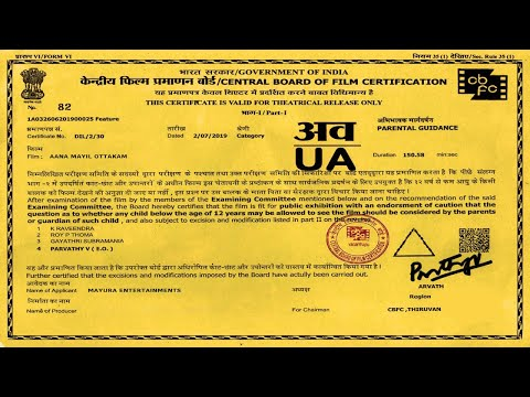 malayalam-full-movie-2019-new-releases-|-malayalam-suspense-thriller-movie-hd-|-latest-upload-2019