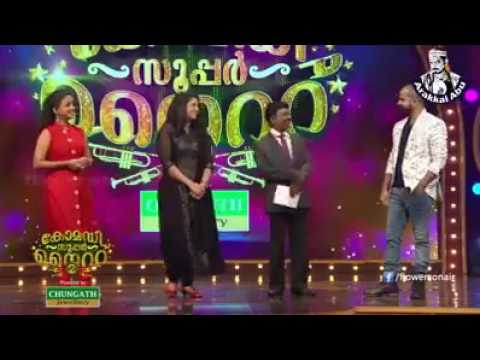 Kavya speak kasargod slang