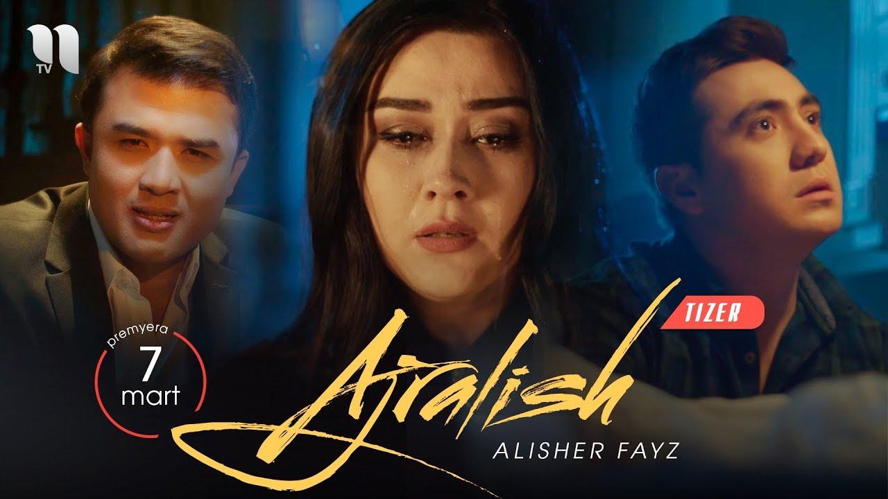 Alisher Fayz - Ajralish (tizer) | Алишер Файз - Ажралиш (тизер)