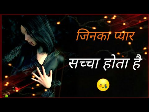 I stopped love quotes in hindi for girlfriend 140 words