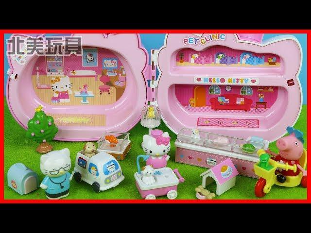 Hello Kitty ???????????? ????