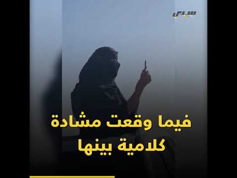 Download سعودية تشارك في مزاد إبل للرجل