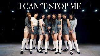 "TWICE(트와이스) ""I CAN'T STOP ME"" | GB ACACDEMY Audtion Class||K-pop cover | @대전 GB ACADEMY댄스 오디션 학원"