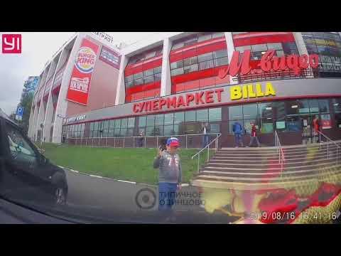 """Ребенок помогает парковаться у ТЦ """"Дубрава"""" в Одинцово"""