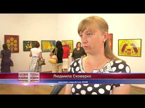 TV7plus: Диво-звірі Марії Приймаченко.