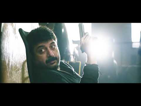 Sathuranka Vettai 2 Official Teaser (720p)
