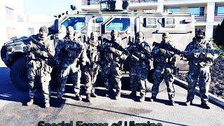 SWAT Ukraine (������� ������)