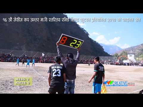 JCI Cup 2017 Final Match Mount Ev. VS New west point