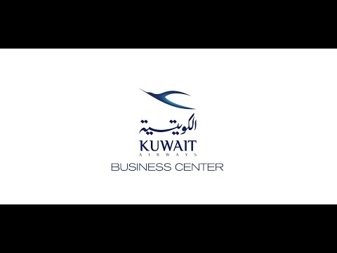 KUWAIT AIRWAYS BUSINESS CENTER (2017) | QCPTV.com