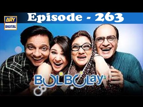 Bulbulay Ep 263 - ARY Digital Drama thumbnail