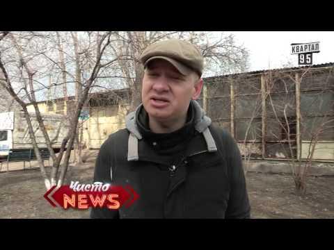 Новости - Студия Квартал 95