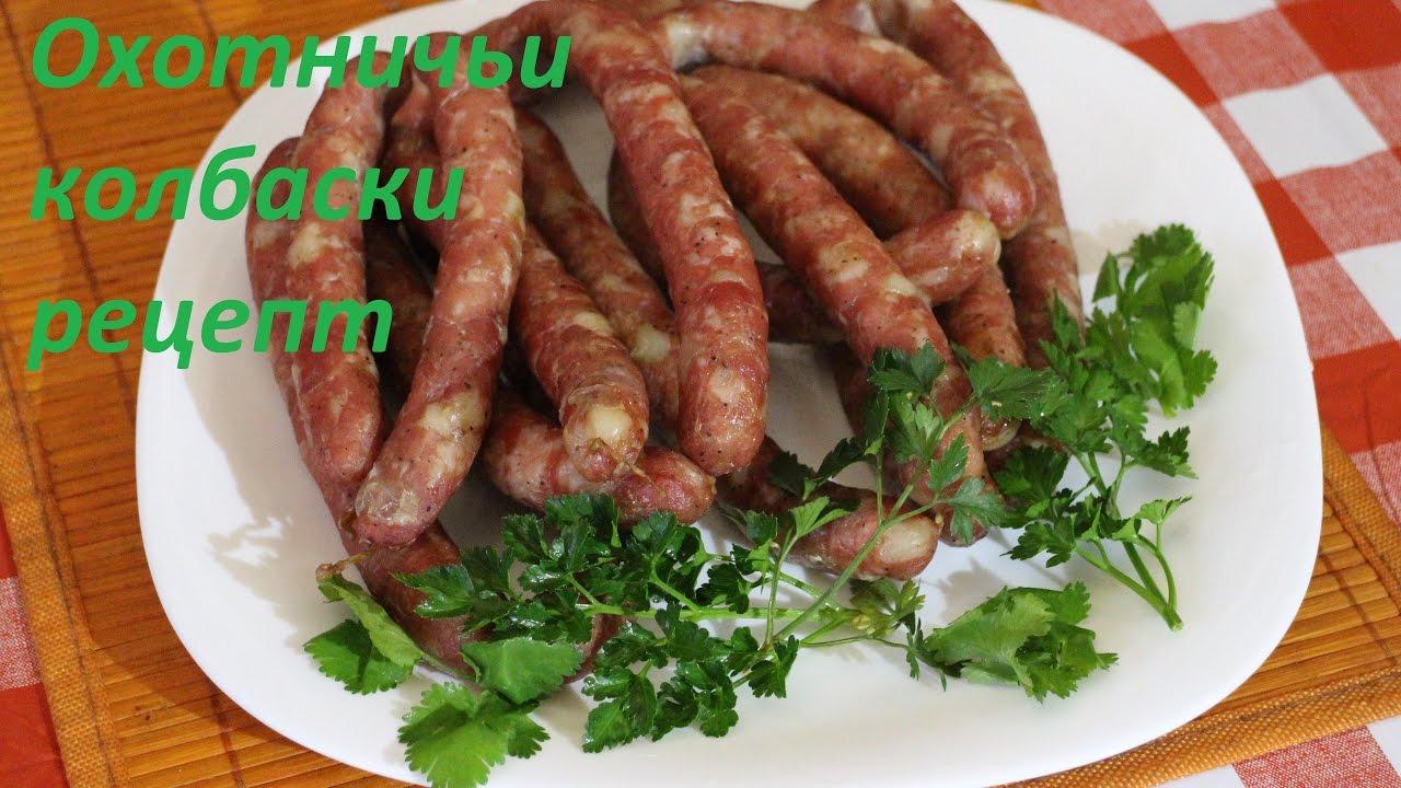 Как подготовить оболочку для домашних колбасок - YouTube