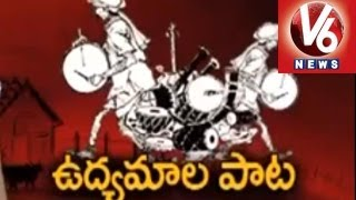 Telangana Revolutionary Songs ||  Wake Up Call For Freedom Fight || Spotlight