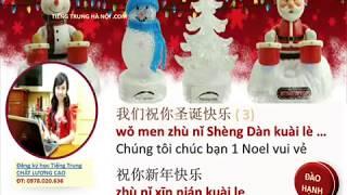 We wish you a merry Christmas Chinese version - hoc tieng trung bai hát Noel cực hay VIP