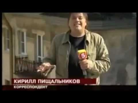 Видео Ремонт жидкой кровли