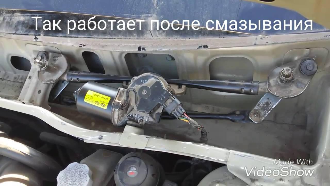 Замена механизма стеклоочистителя киа рио 3 Замена крыши фабия 2
