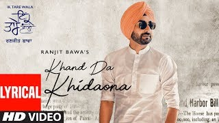 Khand Da Khidaona: Ranjit Bawa (Lyrical Song) Ik Tare Wala | Beat Minister | Latest Punjabi Songs