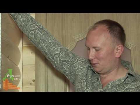 Отзыв о компании «Русский Домъ»