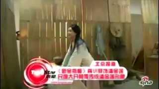 Phim Tân Kim Bình Mai 2013 Trailer Tập 1 2 3 4 5 Full