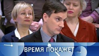 Язык Украины. Время покажет. Выпуск от 14.03.2018