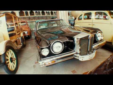 Al Serkal Classic Car Museum Dubai