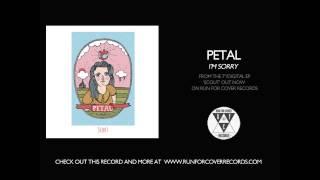 Petal - I