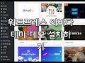 TBS 시민의방송 - YouTube