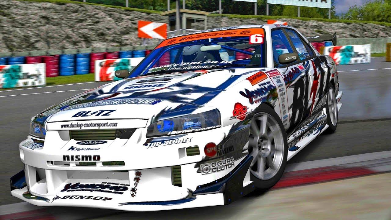 Gran Turismo 6 Seasonal Events 2 Wheel Drive Race Cars Drift Trial ...