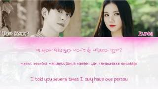 Park Kyung (Block B 박경) ft Eunha (Gfriend 은하) - Inferiority Complex (자격지심)  [ Lyric ]