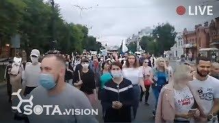 ХАБАРОВСК. Народный протест. Понедельник, 10 августа