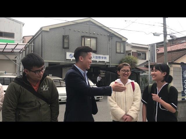 Phỏng Vấn Học Sinh Trường Onepurpose Osaka