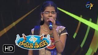 Gala Gala Gala Song | Sugandini Performance | Padutha Theeyaga | 26th March 2017 | ETV Telugu