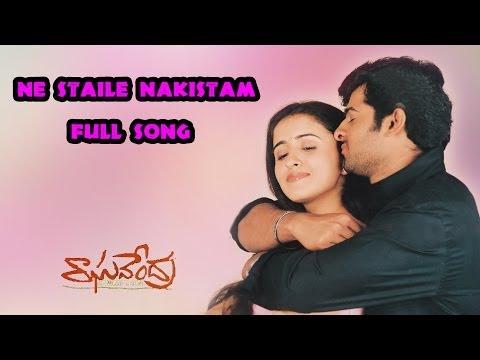 Ne Staile Nakistam Full Song ll Raghavendra Movie ll Prabhas, Anush, Swetha Agarwal.