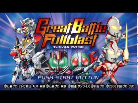 Great Battle PSP ,, game petualangan 2D isinya gundam ...