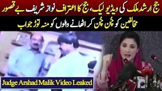 Maryam Nawaz Exposed NAB Judge Video   Judge Arshad Video Leaked   Neo News