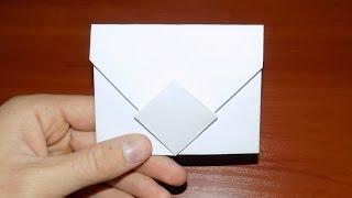 как сделать конверт из бумаги своими руками видео