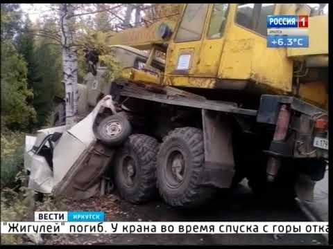 Многотонный «Урал» раздавил «Жигули» в Железногорске Илимском  Водитель ВАЗа погиб