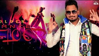 Dance Floor (Lyrical Audio) Golden Rapstar | New Punjabi Song 2019 | White Hill Music