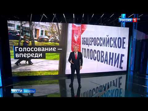 Почему Киселёв молчит о главной поправке?  Где статья №79?