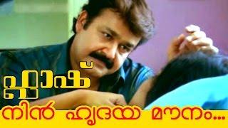 Nin Hridayamounam... | Malayalam Movie Flash |  Movie Song